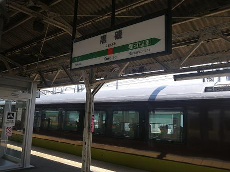 20170525_ekimeihyou