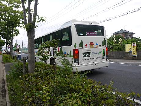 20170601_bus_2