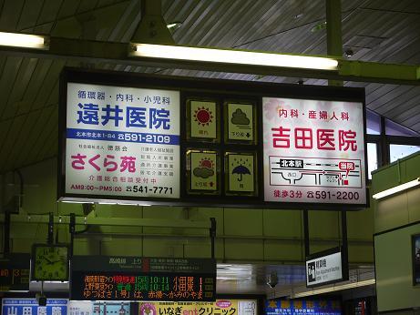 20170602_tenki_yohou
