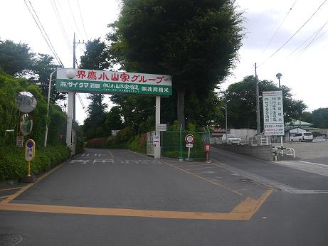 20170705_gate