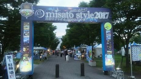 20170806_gate
