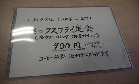 20170815_lunch_menu