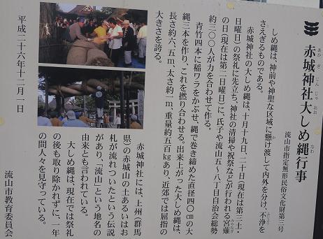 20170816_setsumei