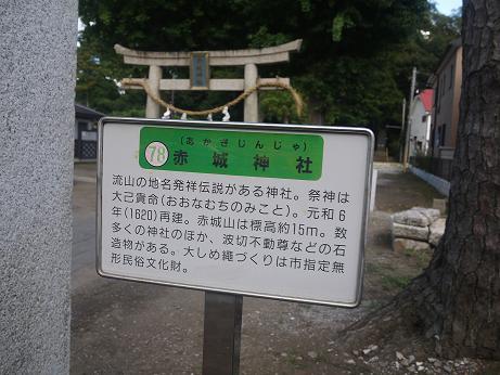 20170816_setsumei2