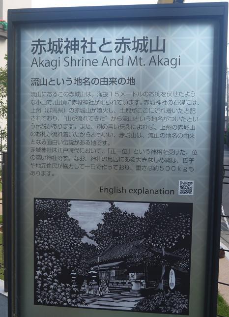 20170816_yurai