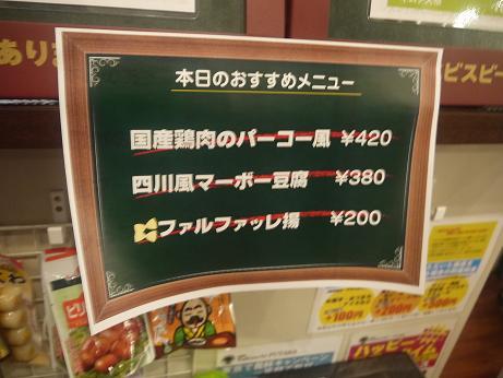 20170831_menu