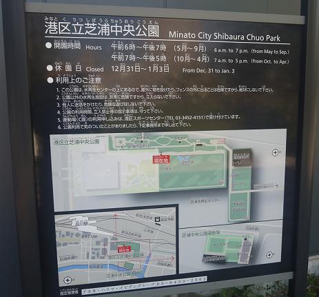20170915_map