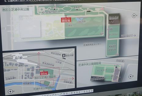 20170915_map2
