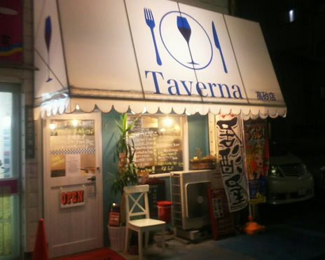 20170922_taverna
