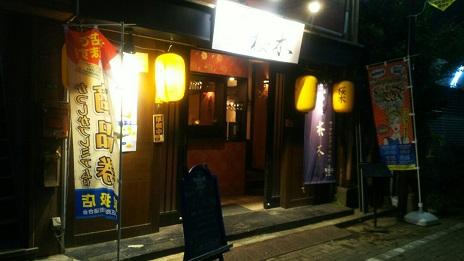 20170928_sakuragi