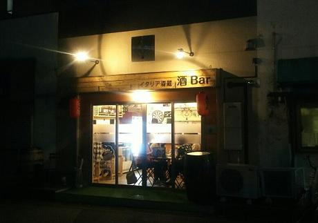 20171013_kura_bar