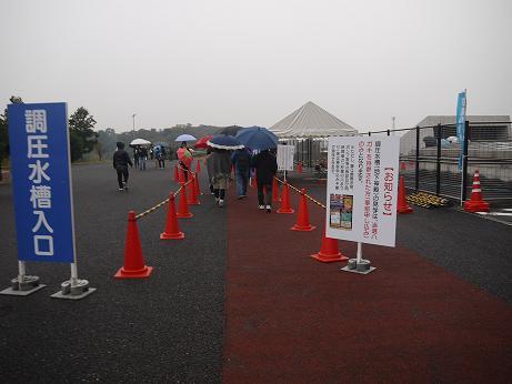 20171121_cyouatsu_enter