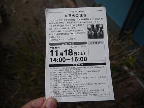 20171121_hagaki