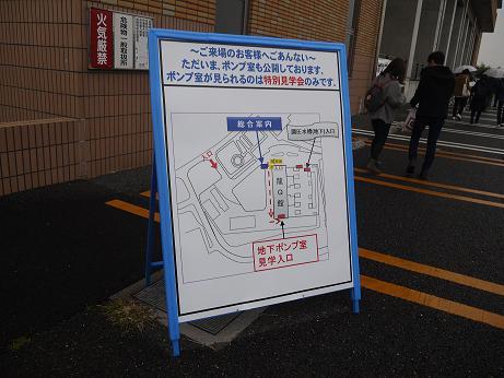 20171121_info