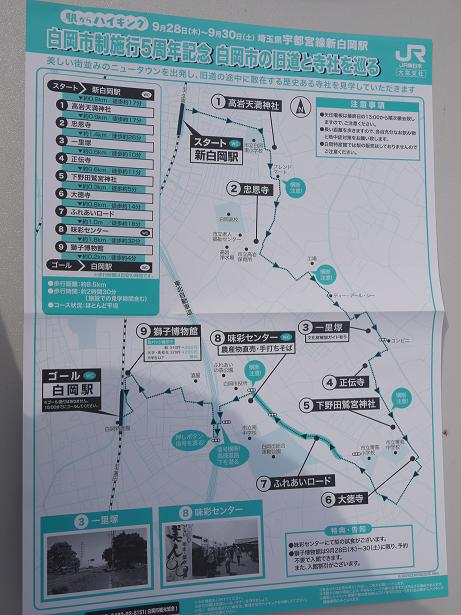 20171122_cource_map