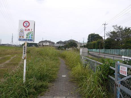 20171122_fureai_road_1