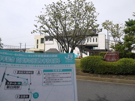 20171122_shin_shiraoka_st