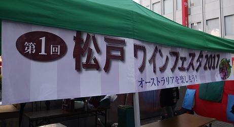 20171124_maku