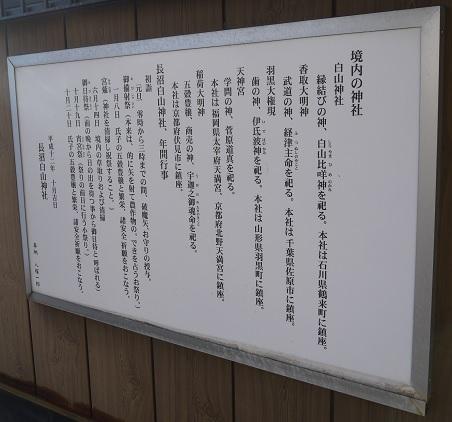 20180106_setsumei