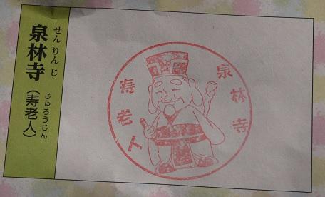 20180216_stamp