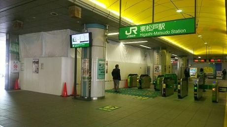 20180217_higashi_matsudo_st_1