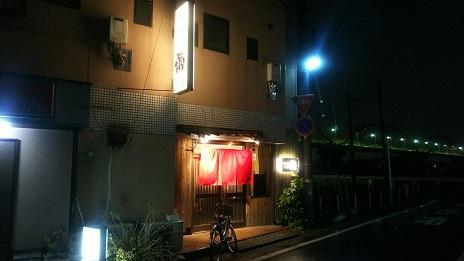 20180227_tsubomi_2