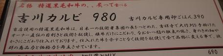 20180303_menu_1
