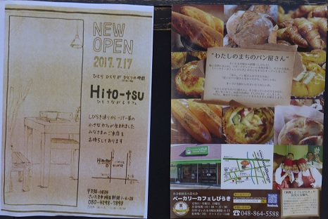 20180330_cafe