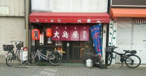 20180519_ooshimaya