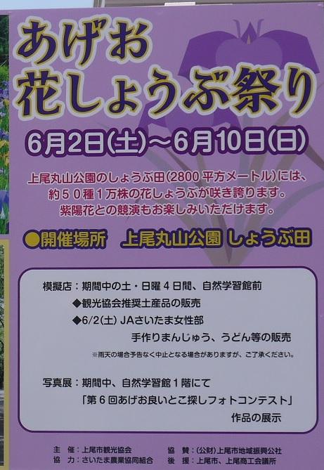 20180603_kokuti