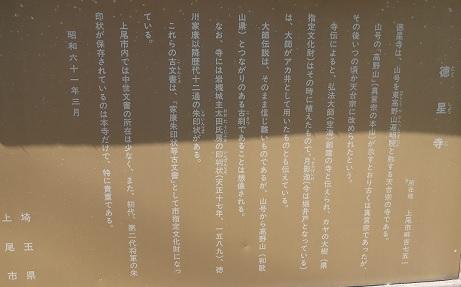 20180622_setsumei_1