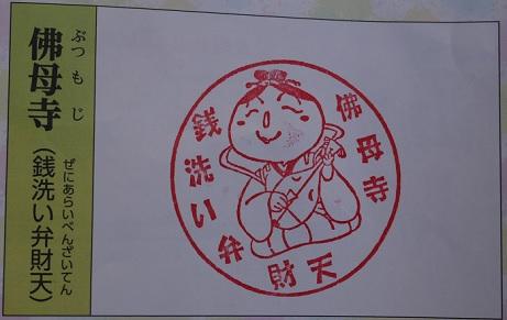 20180712_stamp