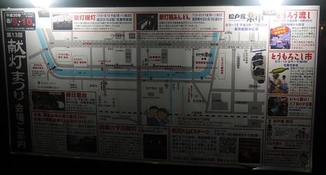 20180811_kaijyou_map