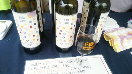 20181001_wine_4
