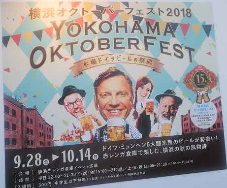 20181008_poster