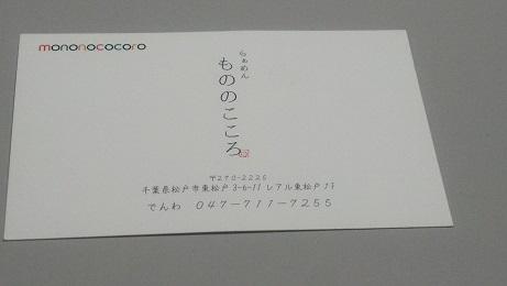 20181013_meishi_15