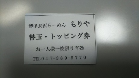20181026_ticket