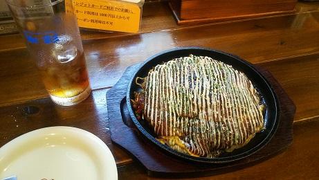20181101_okonomiyaki