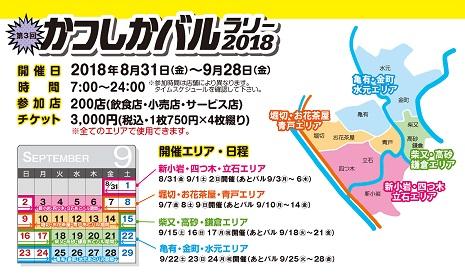 20181102_area