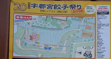20181107_map