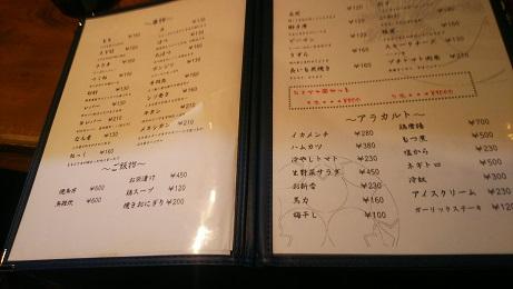 20181213_menu_1