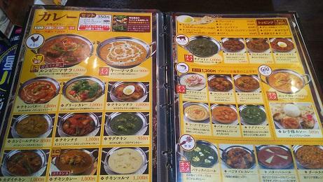 20181214_curry_menu