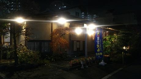 20181217_syabugen_2_2