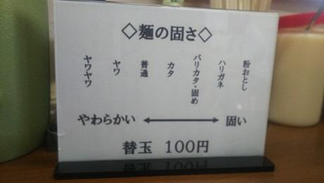 20190111_katasa