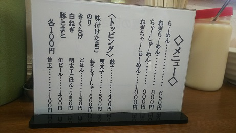 20190111_menu