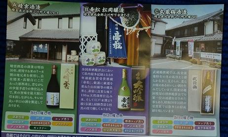 20190419_info_sankura