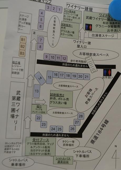 20190502_map