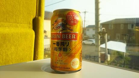 20190511_beer