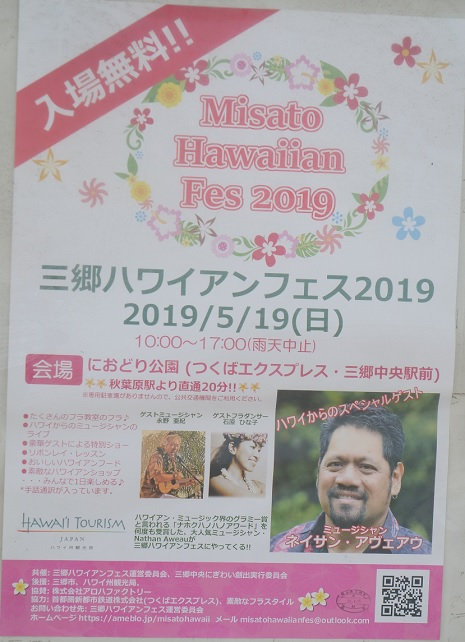 20190520_poster