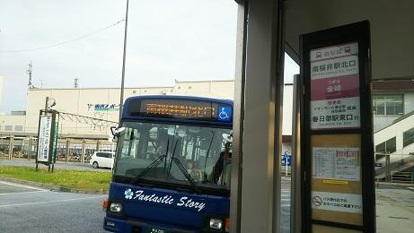 20190603_bus_1